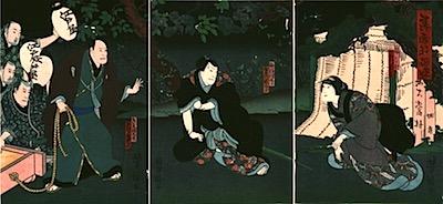 Yoshitaki, Fujikawa Tomokichi III as Hatsuhana in Hanafubuki Hakone no Akebono
