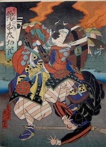 Yoshitaki, Ichikawa Enzo as Suzuki Magoichi from Chronicles of Hideyoshi