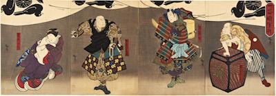 Yoshitaki, Ichikawa Kataoka in Ichi-no-Tani Futaba Gunki
