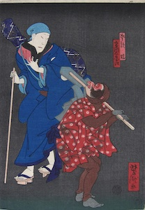 Yoshitaki, Ichikawa Udanji as Monky and Traveller