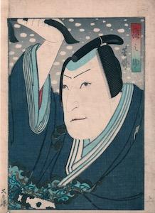 Yoshitaki, Jitsukawa Enzaburo as Yuranosuke