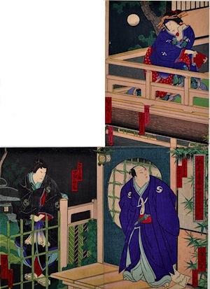 Yoshitaki, Kanadehon Chushingura Act VII - Okaru