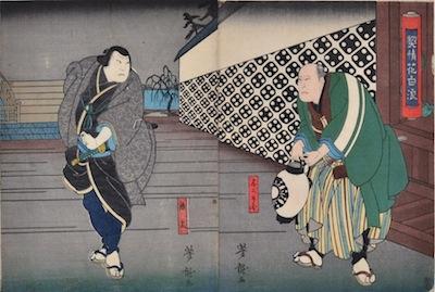 Yoshitaki, Kataoki Ichizo I as Yosabei and Onoe Tamizo II as Ginta