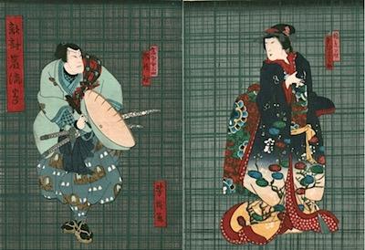 Yoshitaki, Nakamura Sennosuke and Arashi Rikaku II in Katakiuchi Ganryujima