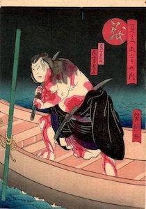 Yoshitaki, Onoe Tamizo II as Gonpachi