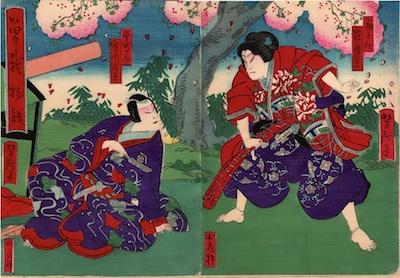 Yoshitaki, The Revenge of the Soga Brothers