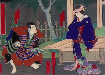 Yoshitaki, Four Sheet Scene from Soga Monogatari
