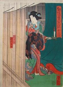 Yoshitaki, Tora Gozen from Soga Monogatari