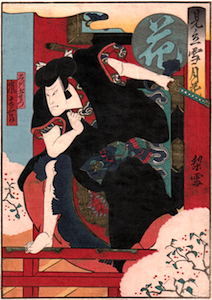 Yoshitaki, Scene from Zoho Futatsu Domoe (Ishikawa Goemon)