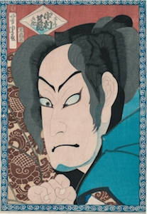 Yoshitora, Okubi-e Portrait of the Actor Nakamura Shikan