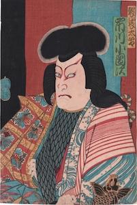 Yoshitoshi, Ichikawa Kodanji as the Magician Hokkesan Kesataro
