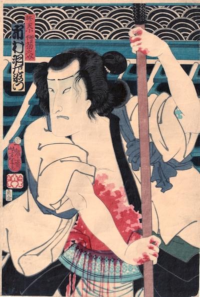 Yoshitoshi, Ichimura Uzaemon as Benten Kozo Kikunosuke