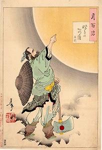 Yoshitoshi, 100 Aspects of the Moon - Cassia Tree Moon