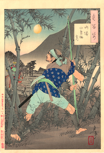 Yoshitoshi, 100 Aspects of the Moon - The Moon of Ogurusu in Yamashiro