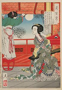 Yoshitoshi, 100 Aspects of the Moon - Wang Zhang Ling