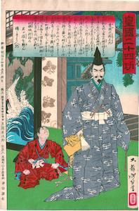 Yoshitoshi, 24 Accomplishments in Imperial Japan - Soga no Hakoomaru