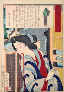 Yoshitoshi, 24 Hours at Shinbashi and Yanagibashi, 4 pm - Geisha Holding a Cord in her Lips