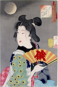 Yoshitoshi, Thirty-two Aspects of Customs and Manners 14 - Suitable  Type