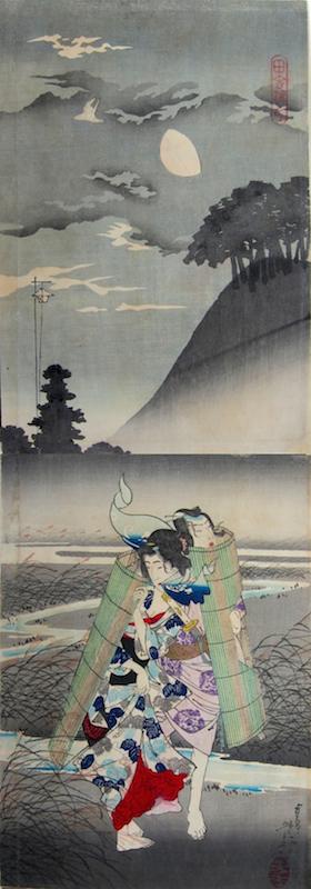 Yoshitoshi, A Country Genji (Inaka Genji)