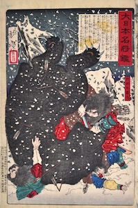 Yoshitoshi, A Mirror of Famous Generals of Japan - Abe no Hirafu Slaying a Giant Bear