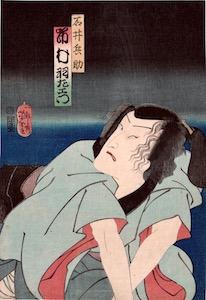 Yoshitoshi, Portrait of an Actor as Fujikawa Mizuemon