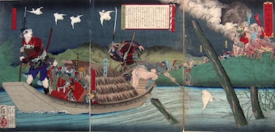 Yoshitoshi, Annals of the Tokugawa Administration - Shogun Hidetada