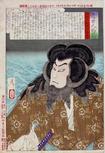 Yoshitoshi, Personalities of Recent Times - Bando Hikosaburo V