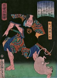 Yoshitoshi, Beauty and Valour in Tales of the Water Margin - Matsugae Sekinosuke Glowering at a Rat