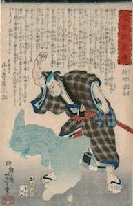 Yoshitoshi, Biographies of Modern Men