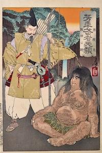 Yoshitoshi, Yoshitoshi's Courageous Warriors - Minamoto Discovers Kintaro