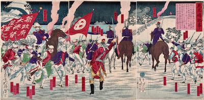 Yoshitoshi, The Departure from Kagoshima to Kumamoto Castle