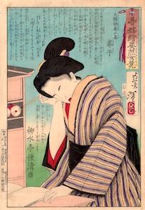 Yoshitoshi, Eastern Pictures of Heroic Women Compared - Makiko
