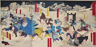 Yoshitoshi, Fallen Blossoms in the Snow - The Assassination of Ii Naosuke