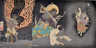 Yoshitoshi, Fudo-Myo Threatening a Novice