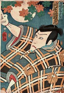 Yoshitoshi, Ichimura Kakitsu IV (Baiko) as Kogitsune Reizaburo