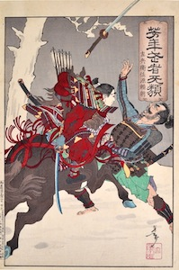 Yoshitoshi, Minamoto Yoritomo on Horseback Attacking an Enemy