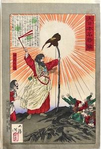 Yoshitoshi, Mirror of Famous Generals of Japan - Emperor Jimmu