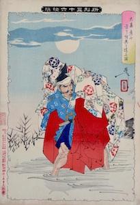 Yoshitoshi, New Forms of the Thirty-six Ghosts - Omori Hikoshichi