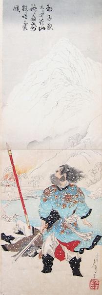 Yoshitoshi, Rin Chu Kills Officer Riku Near the Temple of the Mountain Spirit
