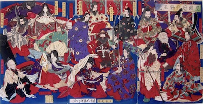 Yoshitoshi, Successive Generations of Japanese Emperors