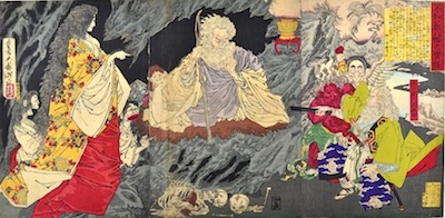 Yoshitoshi, The Supernatural Beings at Shirazunoyabu in Yawata