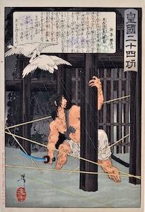 Yoshitoshi, 24 Accomplishments in Imperial Japan - Torii Suneemon Katsutaka Leaving the Castle