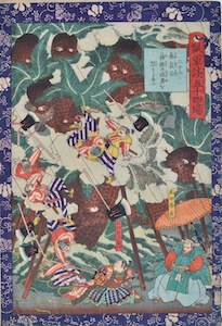 Yoshitsuya, 54 Battle Stories of Hideyoshi - Harunaga-ko and the Angry Sotetsu
