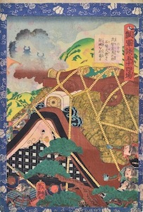 Yoshitsuya, 54 Battle Stories of Hideyoshi - Takechi Umanosuke Attacking the Castle