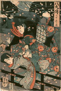 Yoshitsuya, Inukai Genpachi Fights with the Ghost Cat, From Satomi Hakkenden
