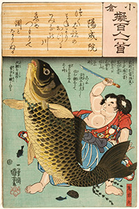Kuniyoshi, A Comparison of the Ogura One Hundred Poets, Number 13, Yozei-In.